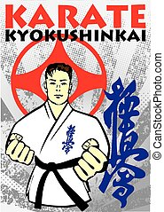 karate, martial arts, poster
